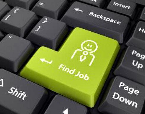 cerca-lavoro-offerte
