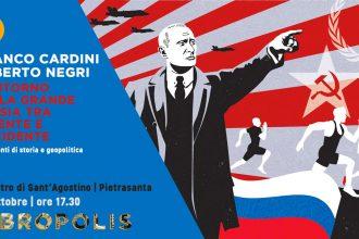 libropolis Cardini Negri