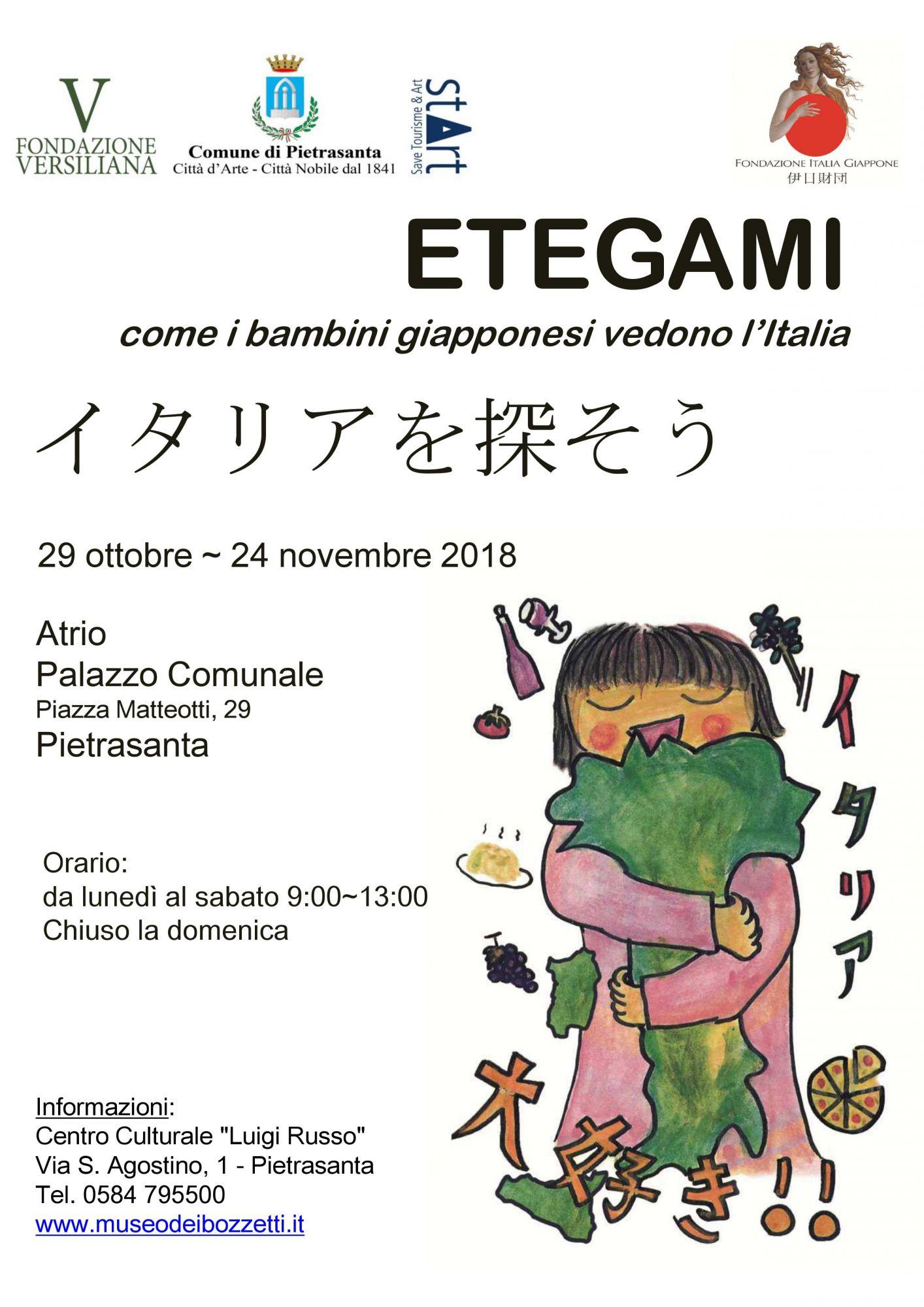 """I bimbi giapponesi come vedono l'Italia? La mostra gira-mondo """"Etegami"""" arriva a Pietrasanta"""