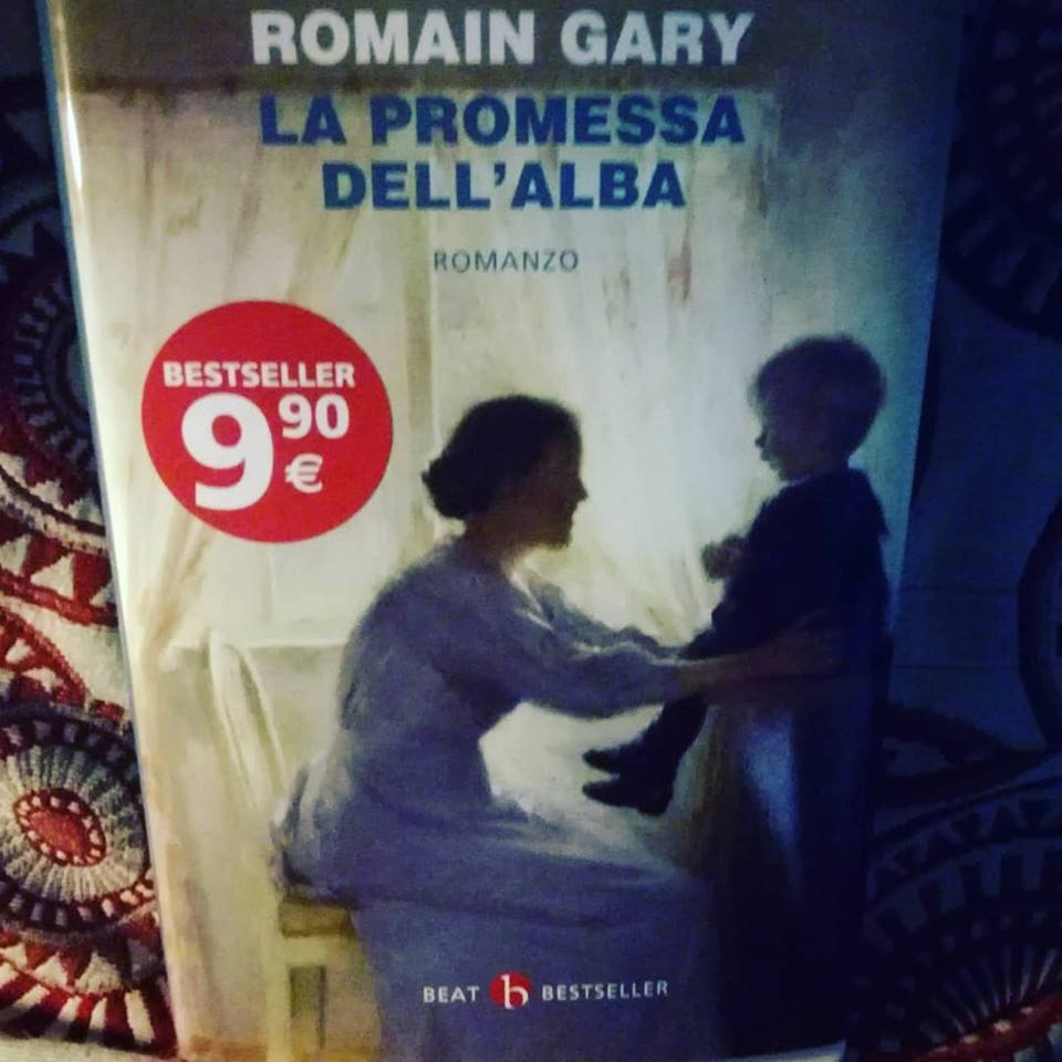Gary Romain