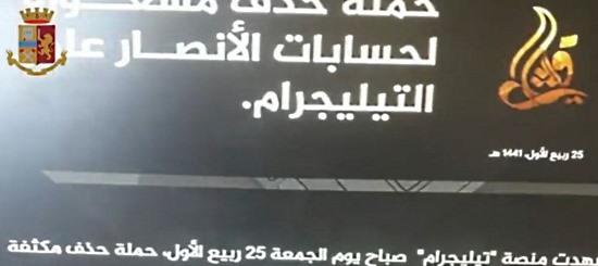 Polizia Postale, chiusi siti che istruivano i terroristi solitari