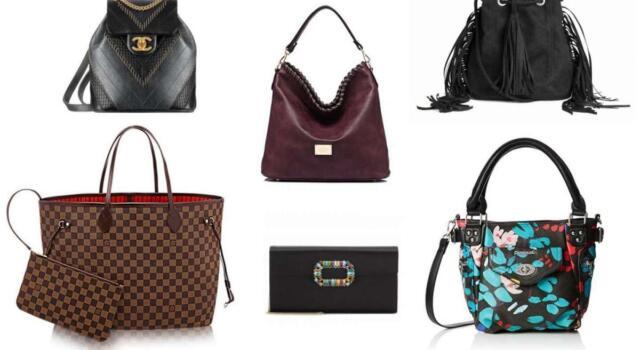 Grande o piccola: come dovrebbe essere la perfetta borsa da donna?